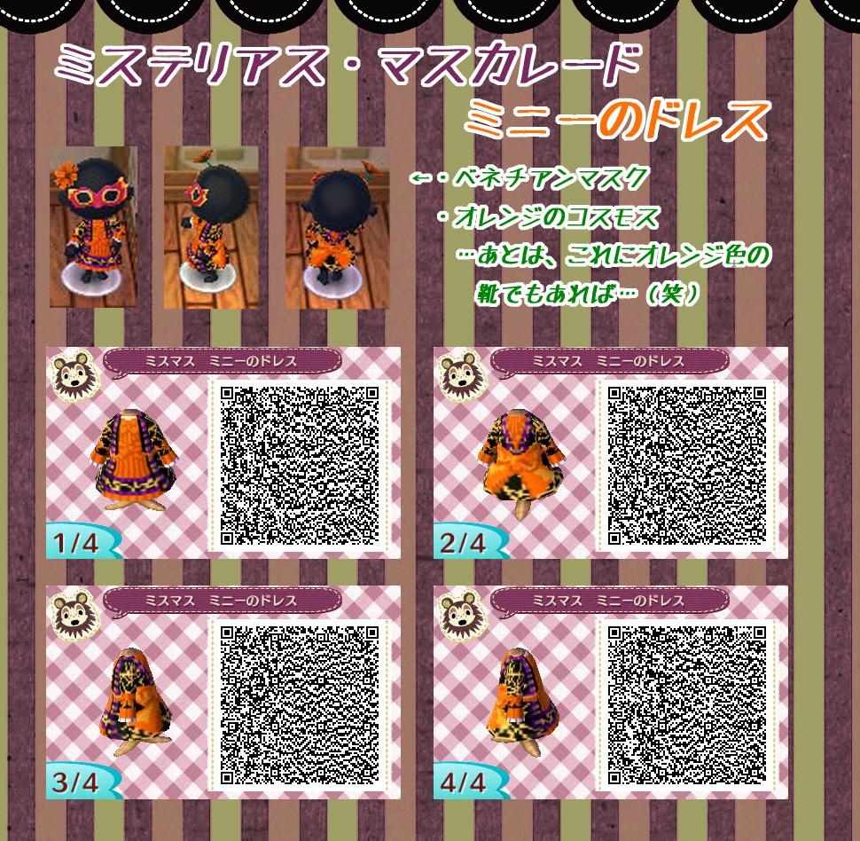37731391_p2_master1200