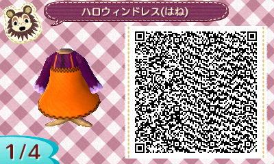 どう森:【QRコード】ハロウィンの服のマイデザイン集(ヴァンパイア・カボチャ)