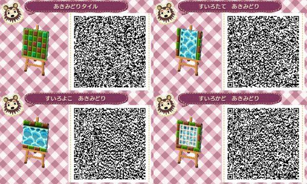38693297_p1_master1200