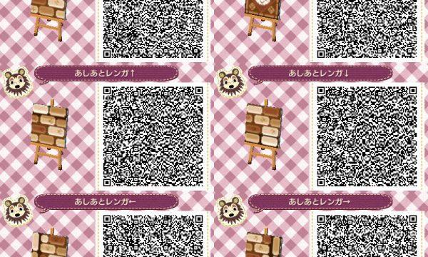 39012304_p2_master1200