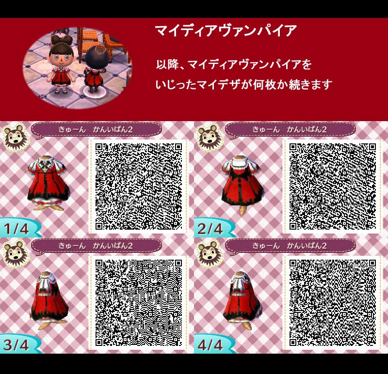 46109132_p10_master1200