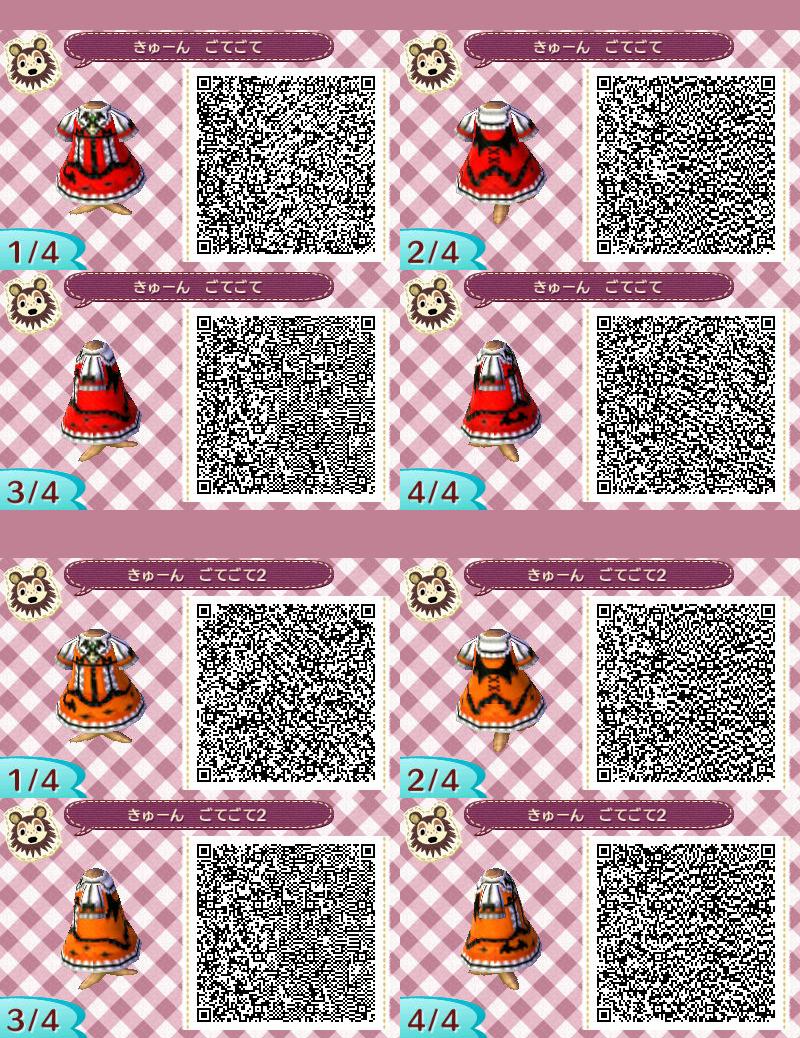 46109132_p12_master1200