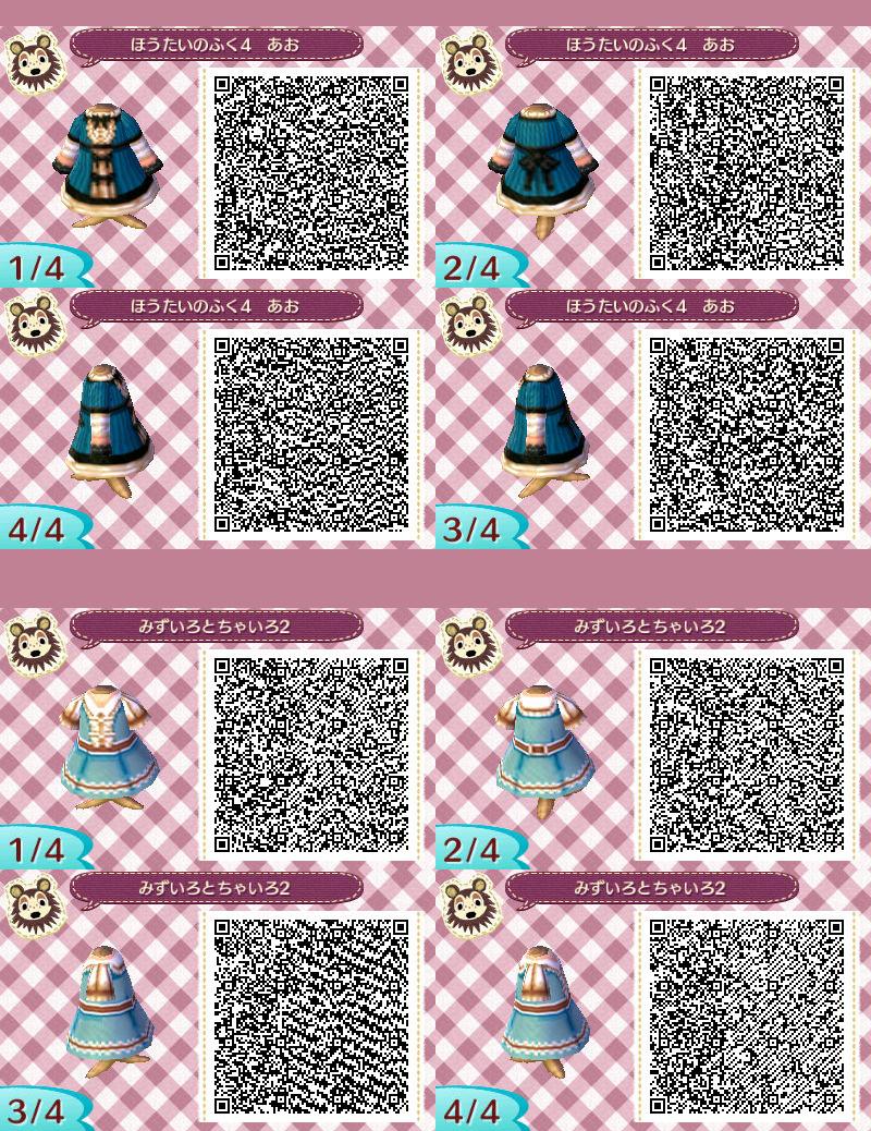 46109132_p2_master1200