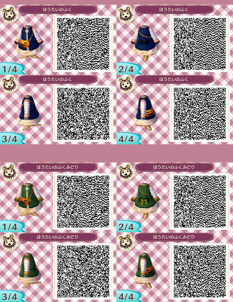 46109132_p7_master1200