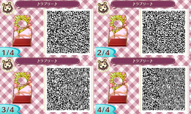 50105553_p1_master1200
