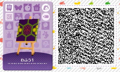 52046928_p1_master1200