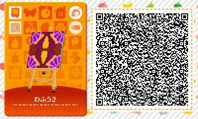 52046928_p2_master1200