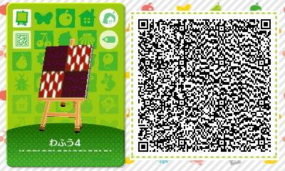 52046928_p5_master1200