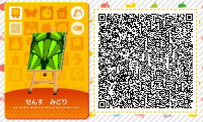 52146746_p3_master1200