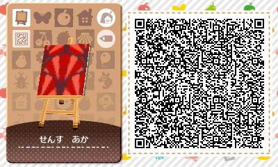 52146746_p5_master1200