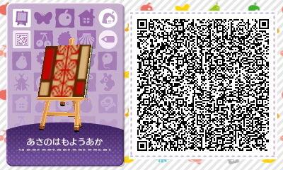 52146860_p2_master1200