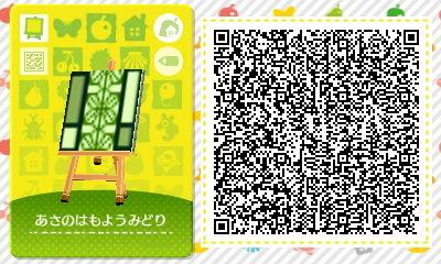 52146860_p3_master1200
