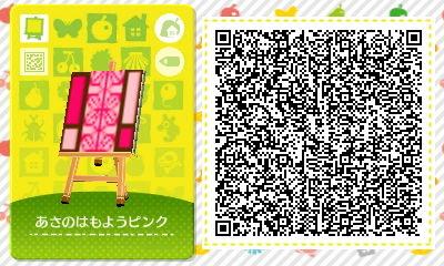 52146860_p4_master1200