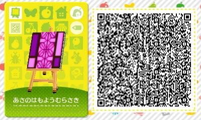52146860_p5_master1200