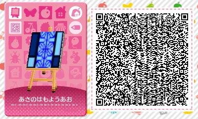 52146860_p6_master1200