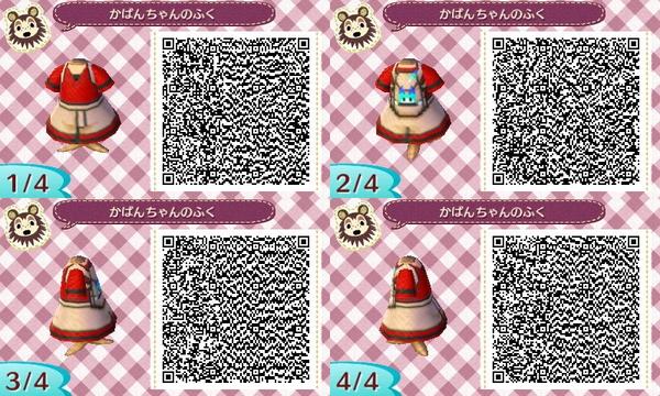 62011856_p0_master1200