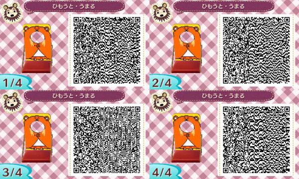 63884263_p0_master1200