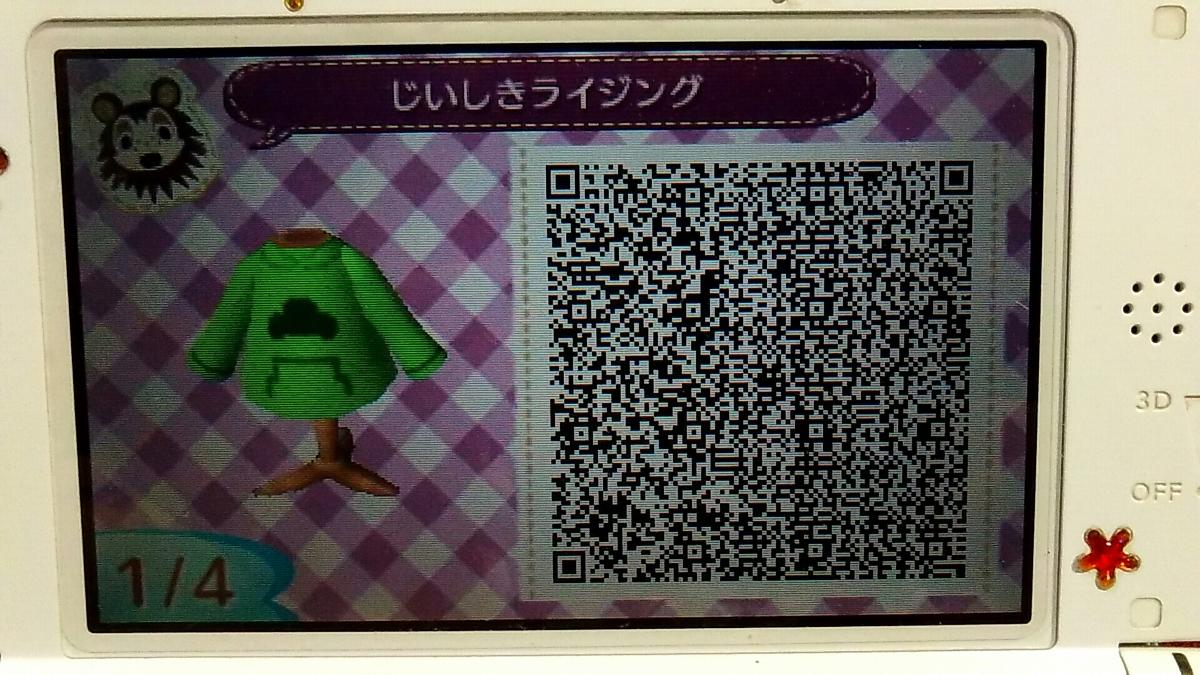 64872284_p11_master1200