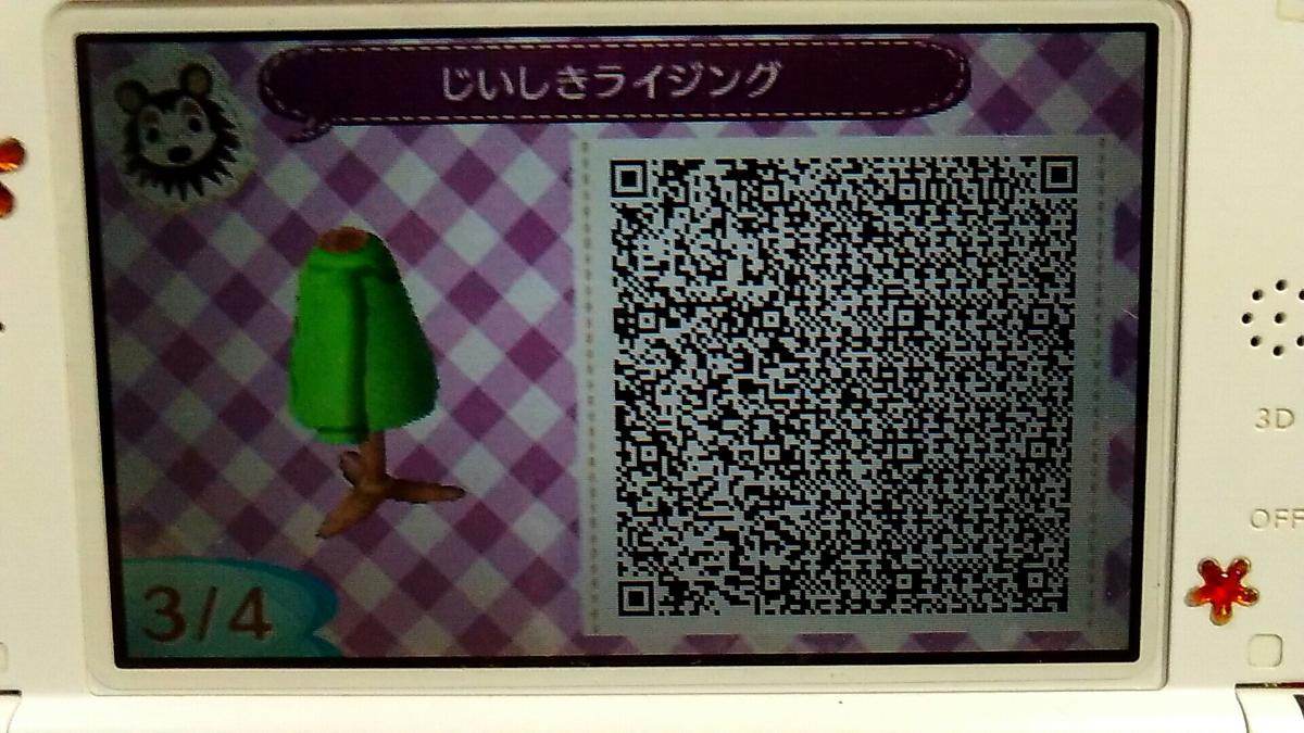 64872284_p13_master1200