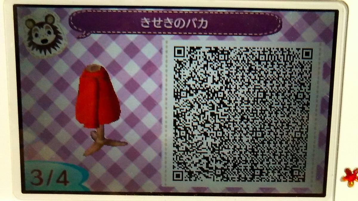 64872284_p3_master1200