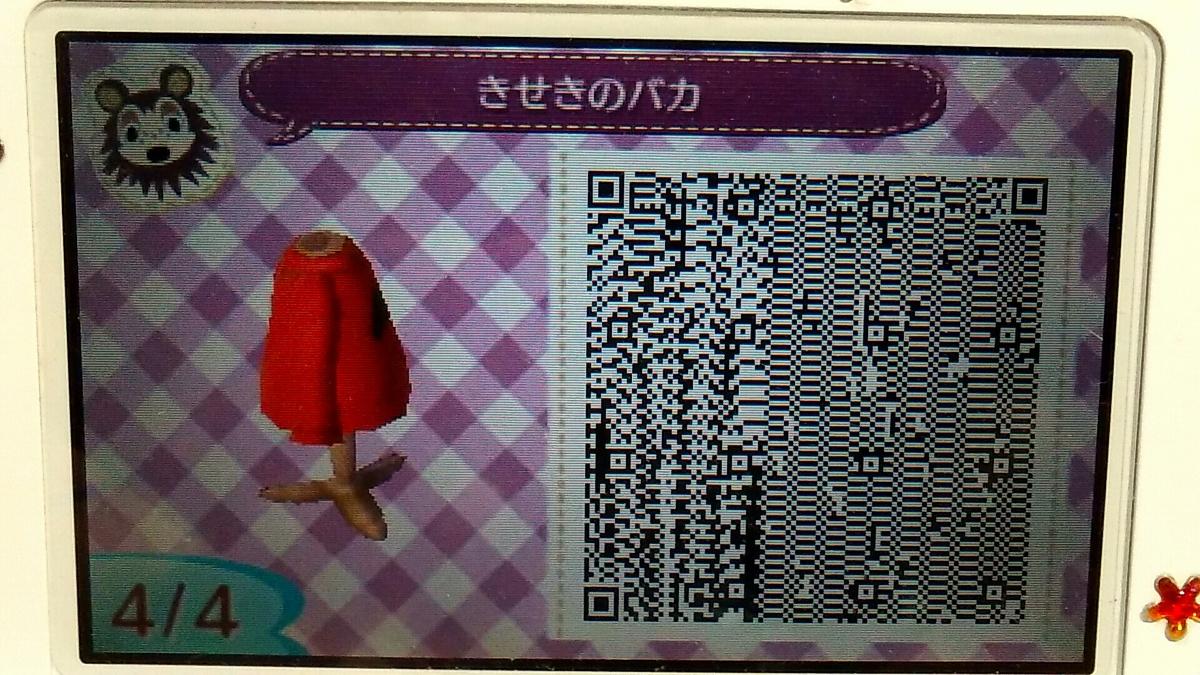 64872284_p4_master1200