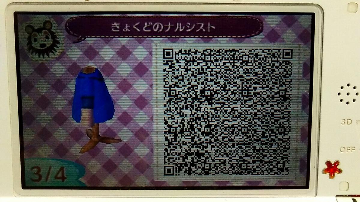 64872284_p8_master1200
