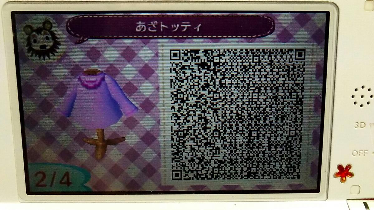 64872390_p12_master1200
