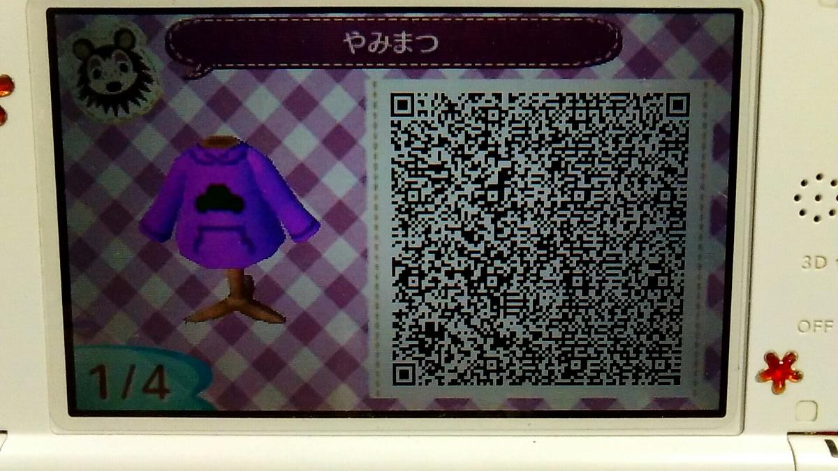 64872390_p1_master1200