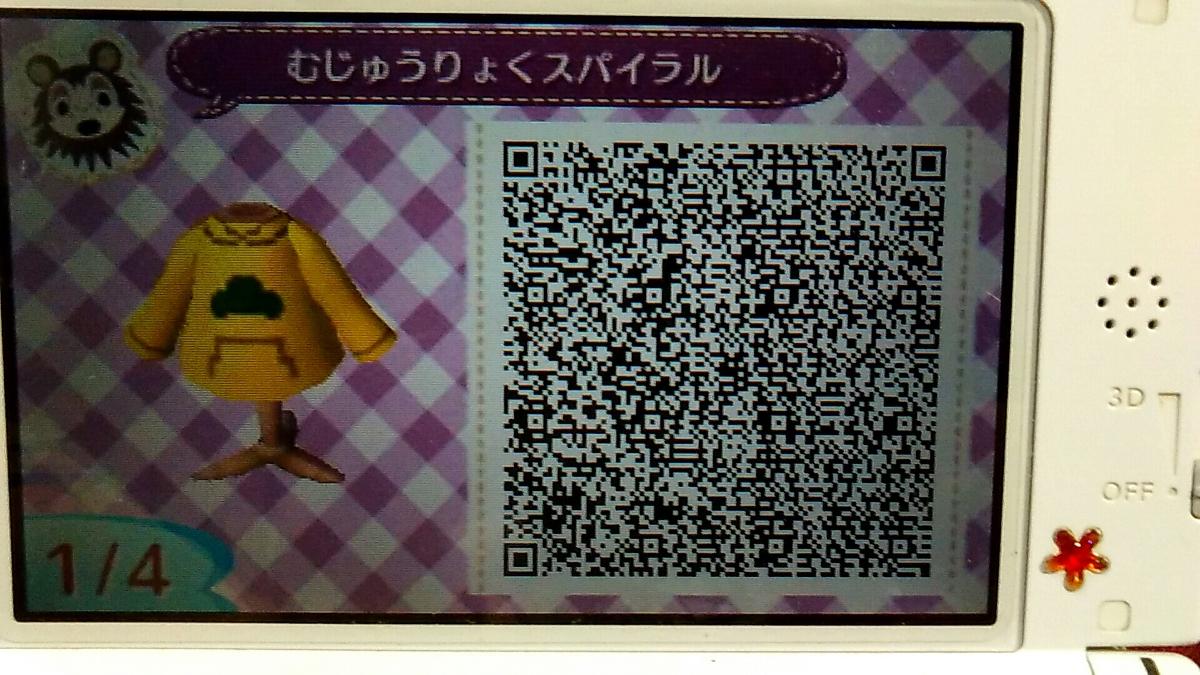 64872390_p6_master1200