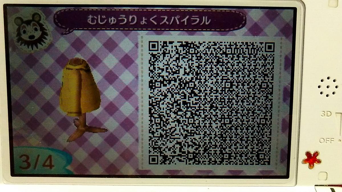 64872390_p8_master1200